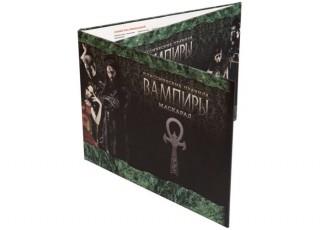 Вампиры: Маскарад. Классическое издание. Ширма ведущего