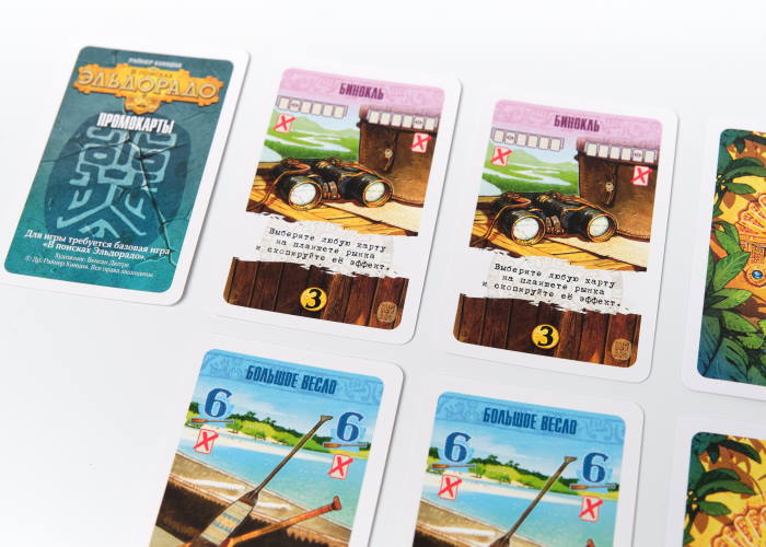 """Промо набор карт к игре """"В поисках Эльдорадо"""""""