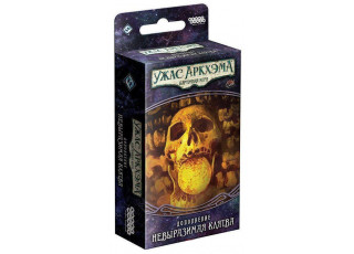 Ужас Аркхэма. Карточная игра: Путь в Каркозу - Невыразимая клятва (Arkham Horror: The Card Game - The Path to Carcosa: Unspeakable Oath)
