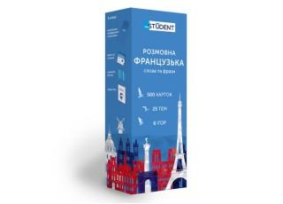 Карточки для изучения французкого языка Для начинающих English Student A1
