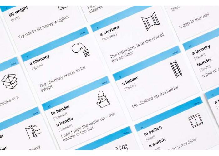 Карточки для изучения английского языка ВНО English Student