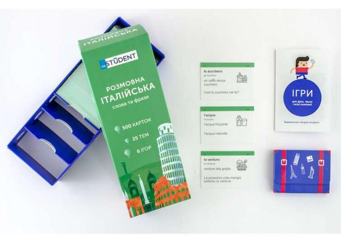 Карточки для изучения разговорного итальянского языка English Student
