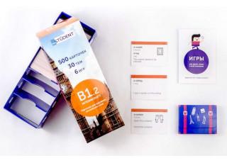 Карточки для изучения английского языка English Student Intermediate B1.2 (русско-английские)