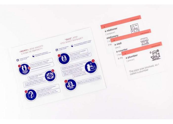 Карточки для изучения английского языка English Student Upper-Intermediate B2.2 (русско-английские)