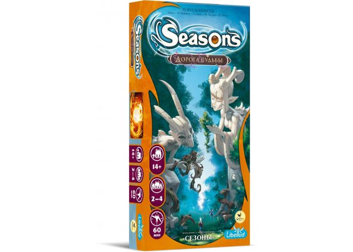 Сезоны: Дорога судьбы (Seasons: Path of Destiny) (рус.)
