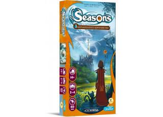Сезоны: Заколдованное королевство (Seasons: Enchanted Kingdoms)