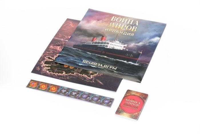 Война миров: Ирландия (War of the Worlds: The New Wave - Irish Sea) + уникальное промо!