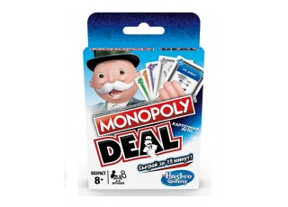 Монополия: Сделка (Monopoly Deal)