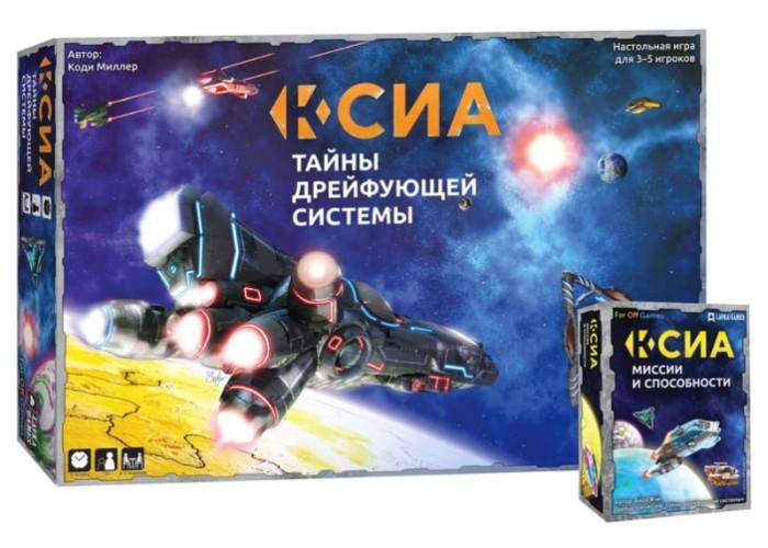 Ксиа. Тайны дрейфующей системы с дополнением Миссии и способности (Xia: Legends of a Drift System + Missions and Powers)
