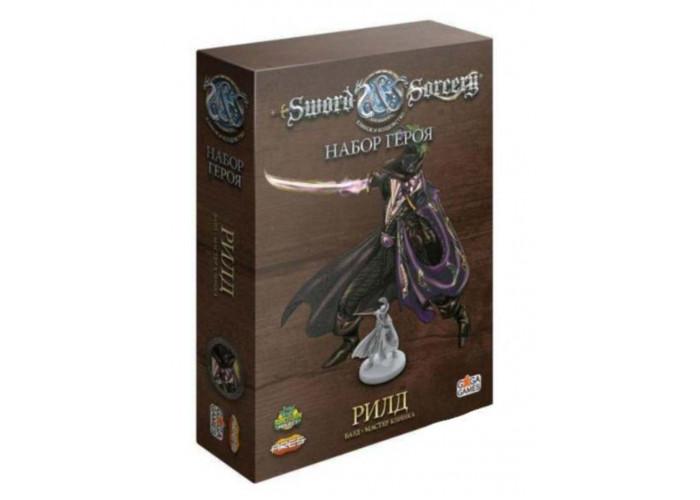 Клинок и Колдовство: Герой Рилд (Sword & Sorcery: Hero Pack – Ryld) + уникальное промо!
