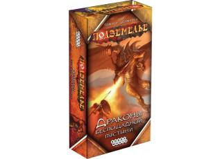 Подземелье. Драконы беспощадной пустыни (Dungeoneer: Dragons of the Forsaken Desert)