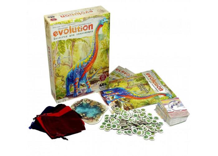 Эволюция. Биология для начинающих (Evolution)