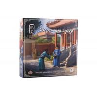 Запретный город (The Forbidden City, Gugong)