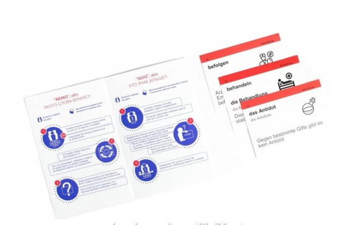 Карточки для изучения медицинского немецкого языка English Student Deutsch Medizin
