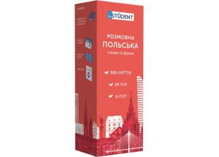 Карточки для изучения разговорного польского языка English Student