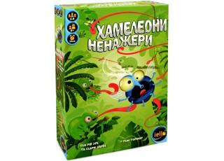 Липкие Хамелеоны (Хамелеони Ненажери) (Sticky Chameleons) (укр.)