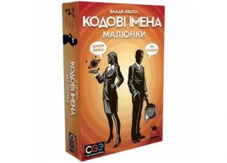Кодовые имена: Картинки (Codenames: Pictures) (укр.)