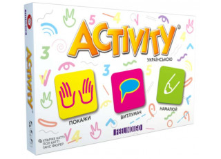 Активити (Актівіті українською) (Activity UA)