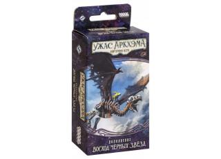 Ужас Аркхэма. Карточная игра: Путь в Каркозу - Восход Чёрных Звёзд (Arkham Horror: The Card Game - Black Stars Rise: Mythos Pack)