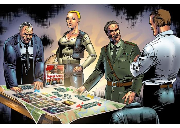 """Тайная Власть. Новый мировой порядок с дополнением """"Профессионалы"""" (Deep State: New World Order)"""