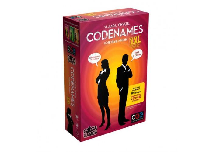 Кодовые имена XXL (Codenames XXL)
