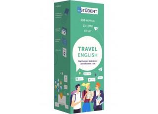 Карточки для изучения английского языка English Student Travel English Для путешествий (укр.)