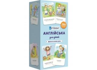 Карточки для изучения английского языка English Student Английский для детей. Фразы на каждый день (укр.)