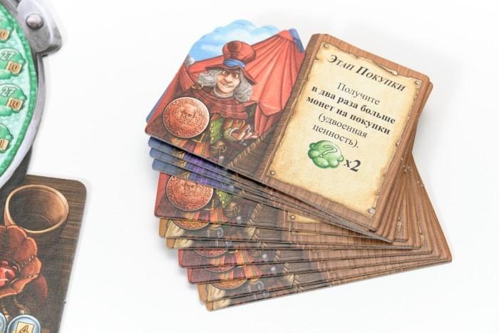 Шарлатаны из Кведлинбурга: Ведьмы-травницы (The Quacks of Quedlinburg: The Herb Witches)