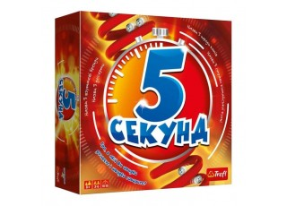 5 секунд (5 Second Rule) (укр.)