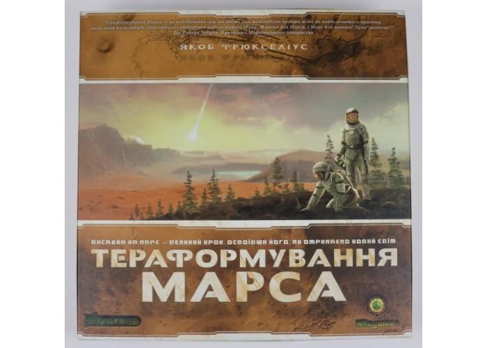 Покорение Марса (Тераформування Марса, Terraforming Mars) (укр.)