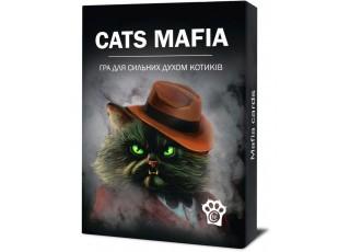 Котомафия (Cats Mafia)