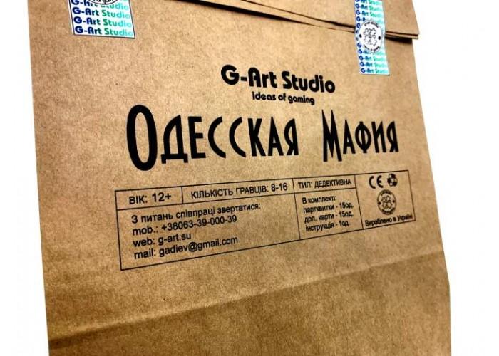 Одесская Мафия. Lite версия