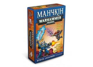 Манчкін Warhammer 40000 (Munchkin Warhammer 40К) (укр.)