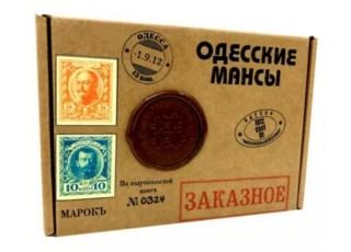 Одесские мансы