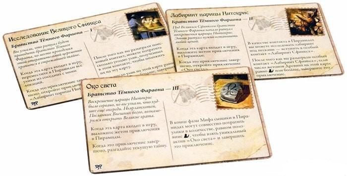 Древний Ужас: Маски Ньярлатхотепа (Eldritch Horror: Masks of Nyarlathotep)