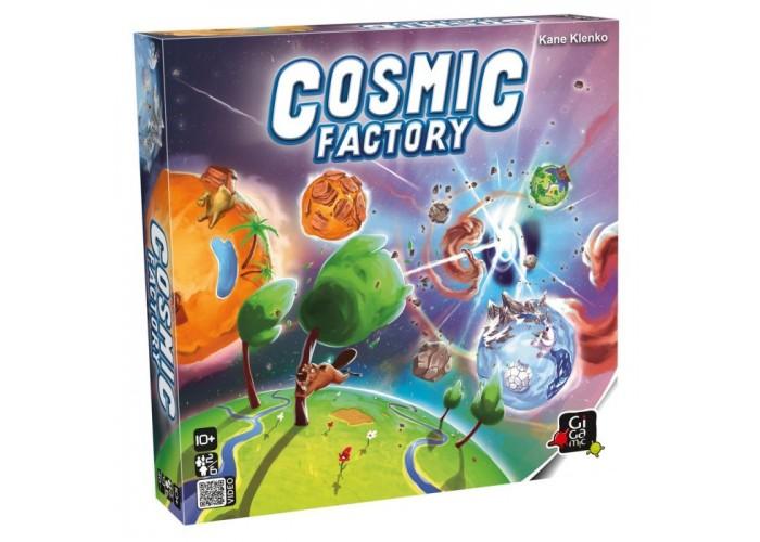 Космическая Фабрика (Cosmic Factory)