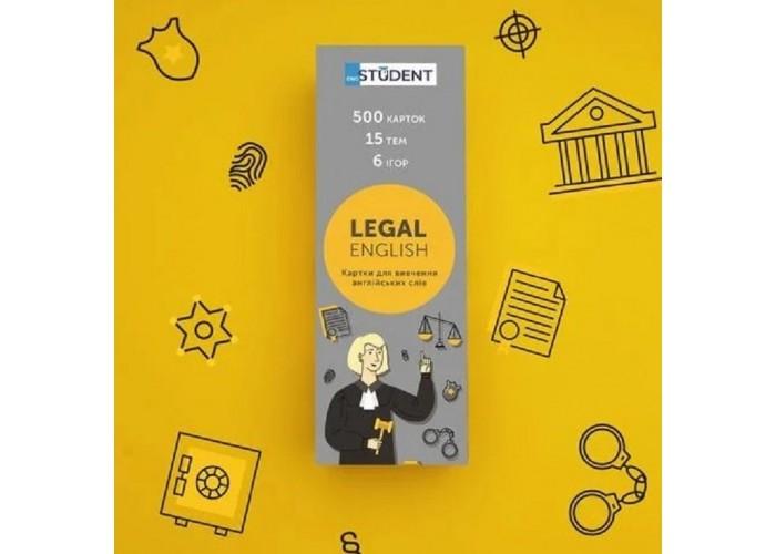 Карточки для изучения английского языка English Student Legal English (укр.)
