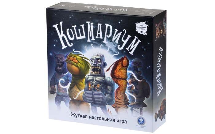 Кошмариум большой (Nightmarium Big)