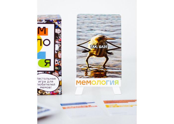 Мемология (Memology)
