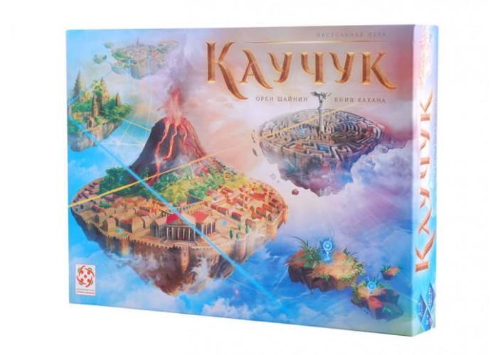 Каучук (Kauchuk)