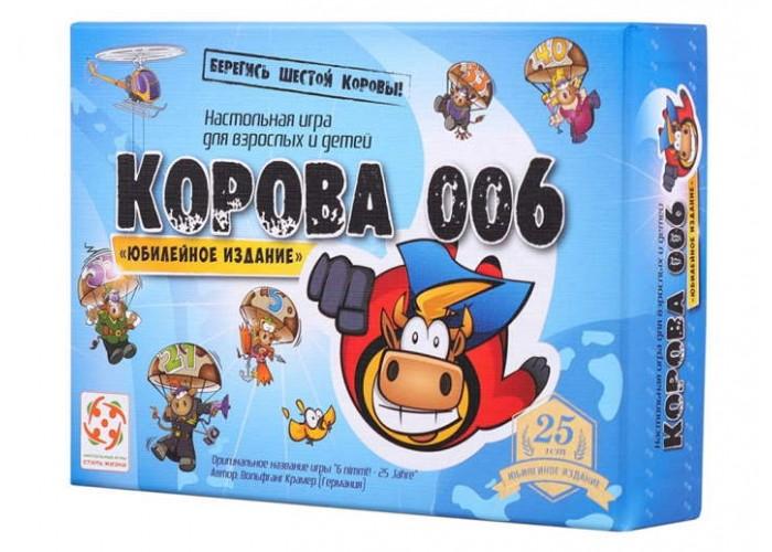Корова 006. Юбилейное издание (6 nimmt! 25th Anniversary Edition)