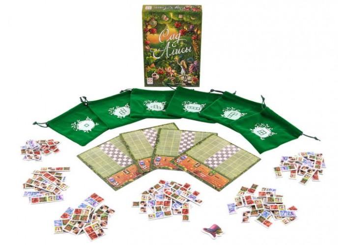 Сад Алисы (Alice's Garden)