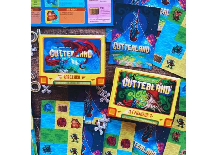 Cutterland: Полный набор
