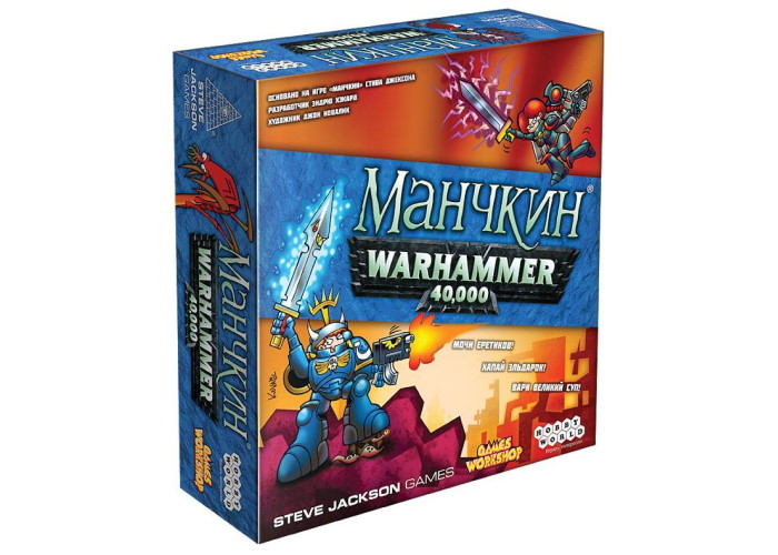 Манчкин Warhammer 40000 (Munchkin Warhammer 40К)