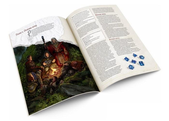 Dungeons & Dragons: Стартовый набор (Dungeons & Dragons. Starter Set, 5 ed.)