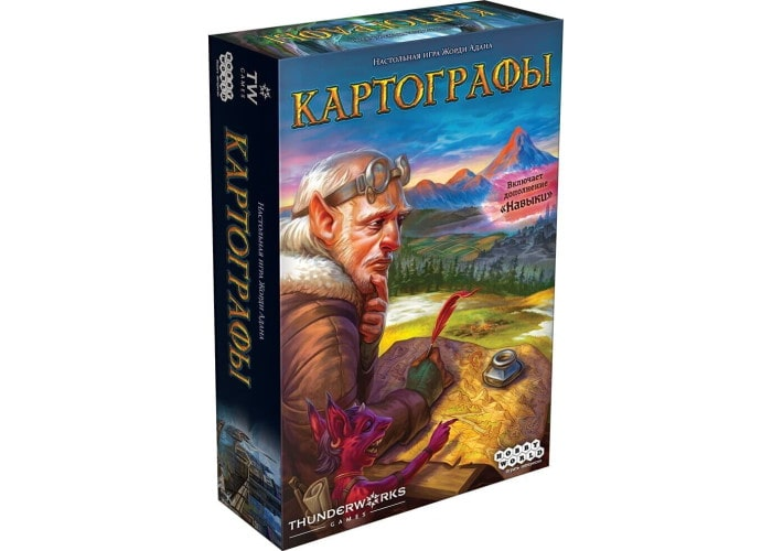 Картографы (Cartographers: A Roll Player Tale)
