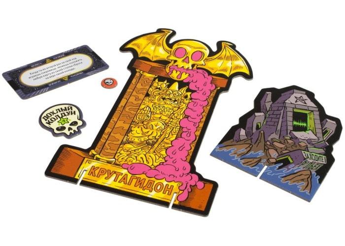 Эпичные схватки боевых магов: Крутагидон (Epic Spell Wars of the Battle Wizards: Annihilageddon)