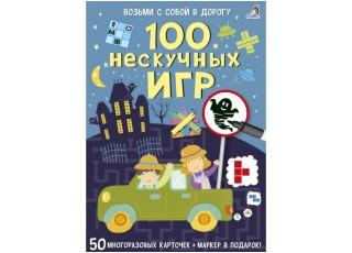 100 нескучных игр