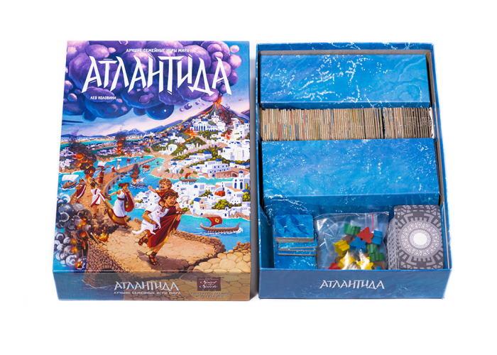 Атлантида (Atlantis)
