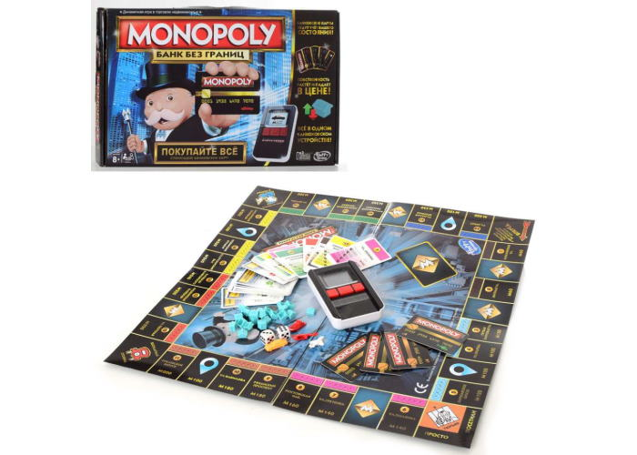 Монополия: Банк без границ (Monopoly: Ultimate banking)